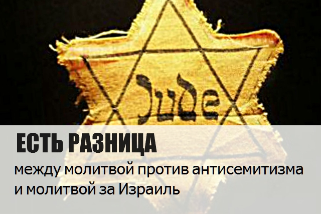 jewish star holocaust