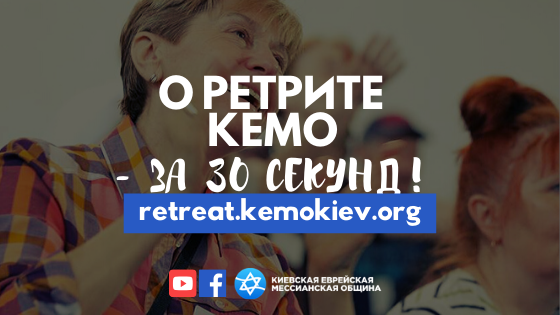 zimnij retrit kemo 2019 video